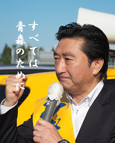 写真:升田世喜男
